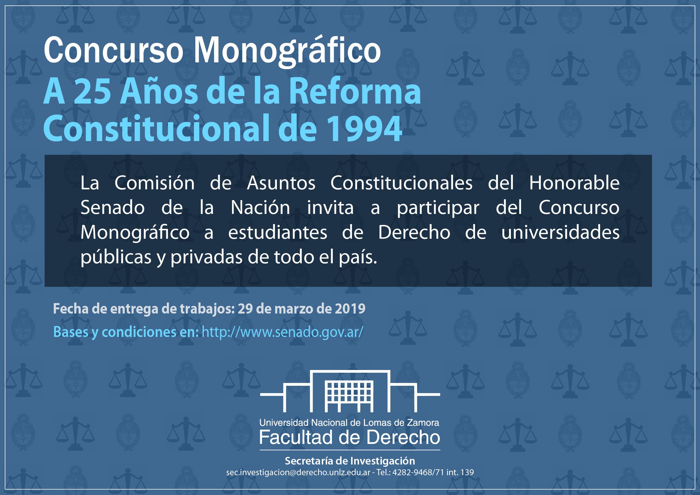 """Convocatoria al Concurso Monográfico """"A 25 años de la Reforma Constitucional de 1994"""""""